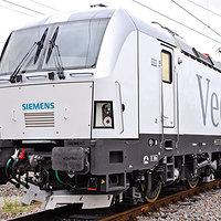 Asigurare cargo transport feroviar