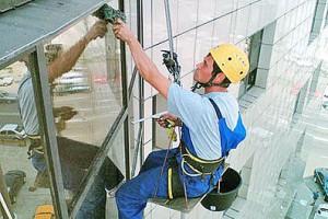 Asigurarea pentru accidente de munca